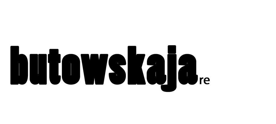 Butowskaja