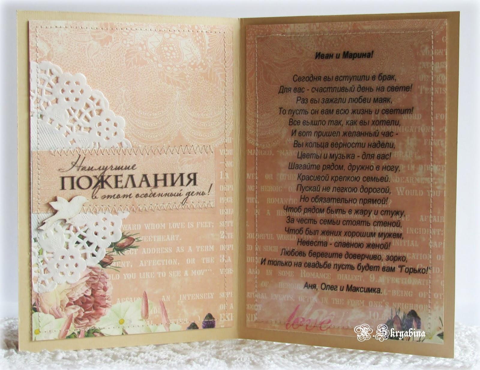 Поздравления брату на свадьбу от брата в стихах красивые 77