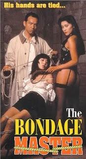The Bondage Master 1996