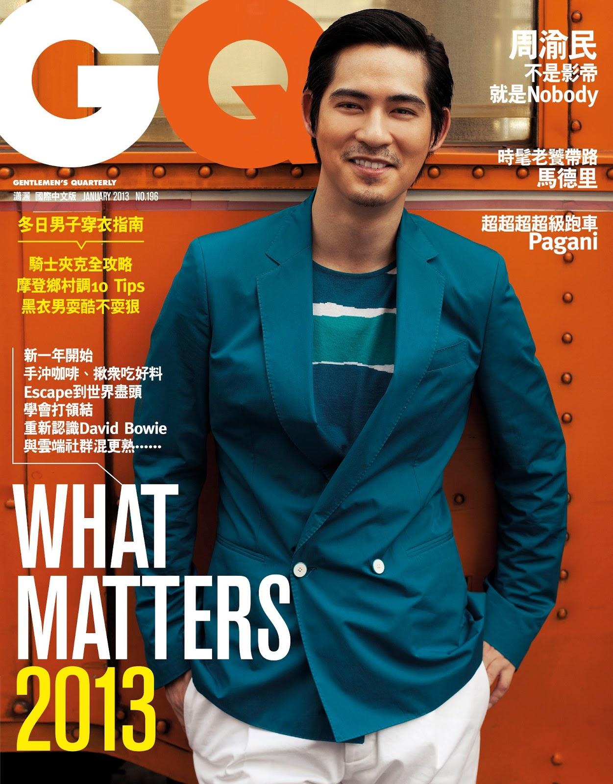 http://2.bp.blogspot.com/-jOodZIE-9aU/UPY3YJRcbGI/AAAAAAAA9Ro/7MR-47kxRwQ/s1600/GQ-Taiwan-January-2013-Vic-Zhou-Cover.jpg