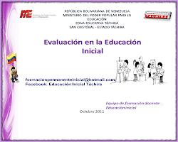 Evaluación en Educación Inicial
