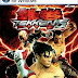 Download Game Tekken 5 For PC