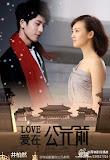 Tình Yêu Vượt Thời Gian - Love Through A Millennium poster
