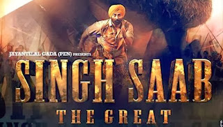 Singh Saab The Great Movie Review