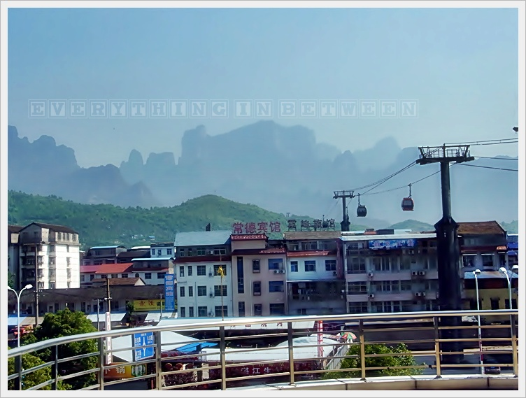 Everything In Between 6 Days 5 Nights Changsha