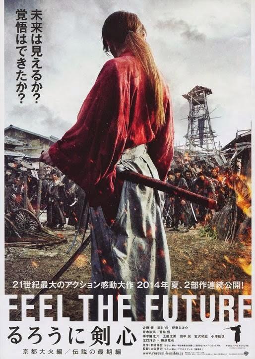 Pelicula Rurouni Kenshin: La Leyenda Termina Online imagen