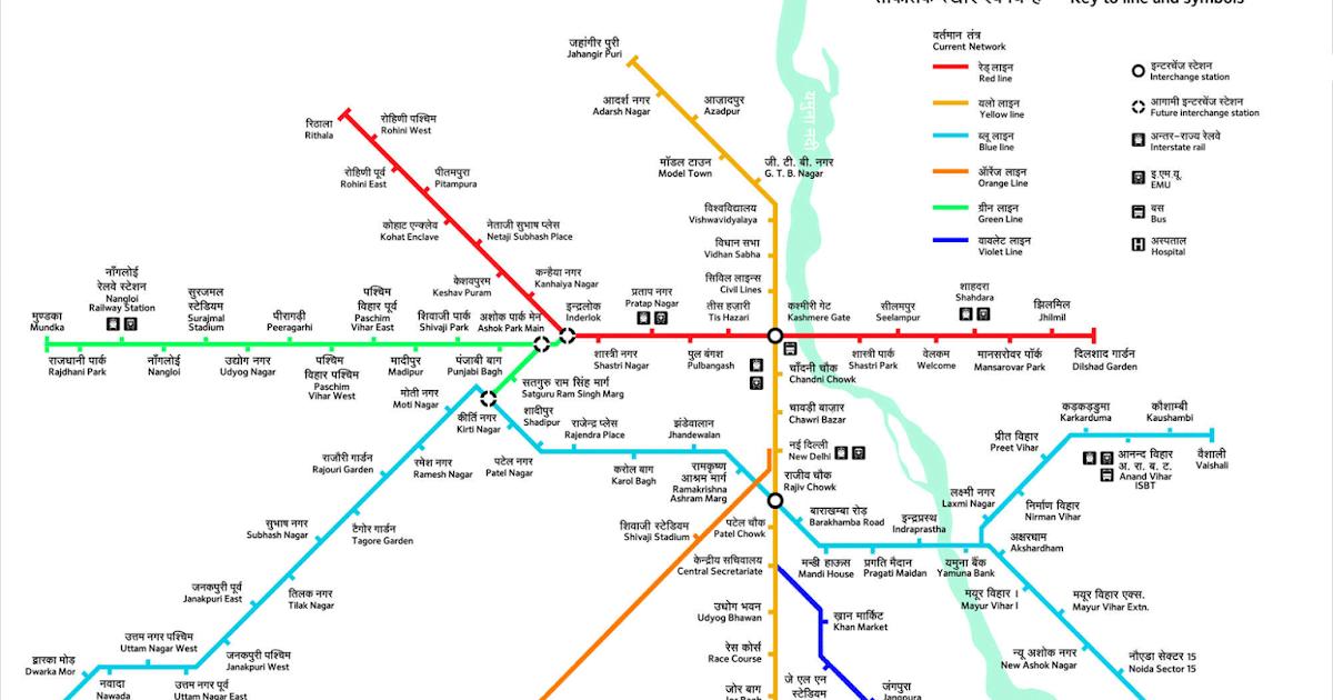 Delhi Metro Rail Info Delhi Metro Map