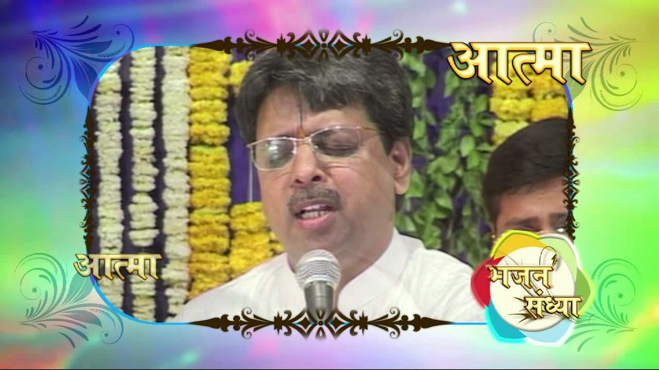 Govind Bhargav Ji Bhajans Free Download