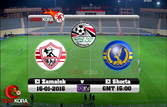 مشاهدة مباراة الزمالك وإتحاد الشرطة اليوم 16-1-2016 في الدوري المصري