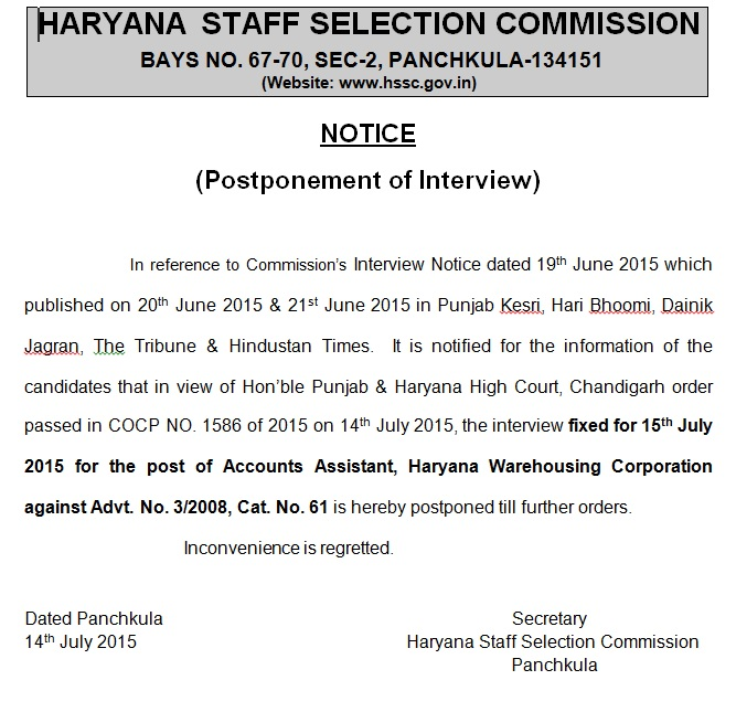 HSSC Interview Postponed 2015