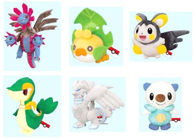 Pokemon Plush My Pokemon Collection MPC Encore Banpresto