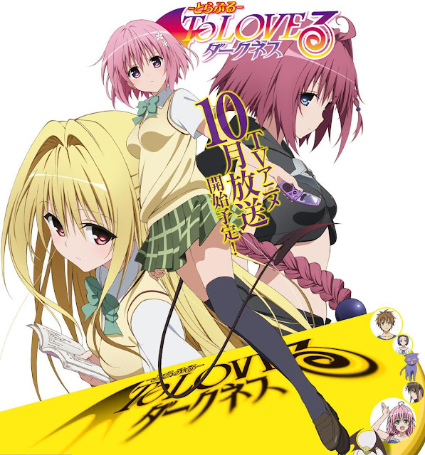 To Love Ru Darkness OVA