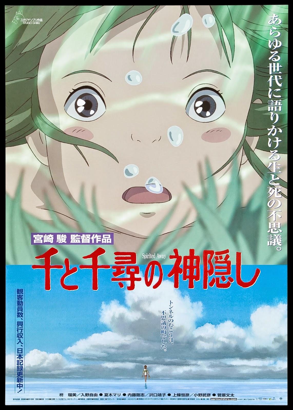Risultati immagini per sen to chihiro no kamikakushi locandine