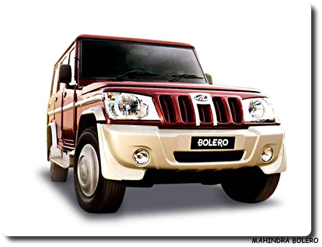 Photos Of Mahindra Cars The Photo Berry