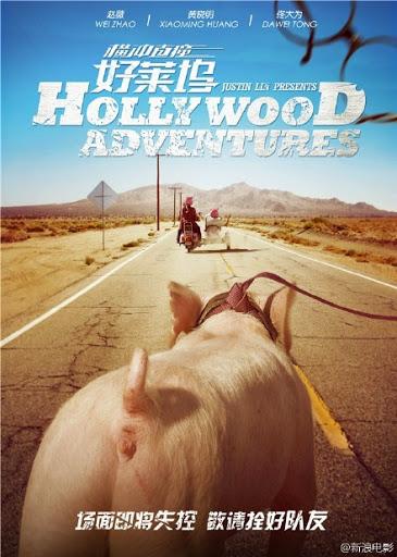 Khuấy Đảo Hollywood