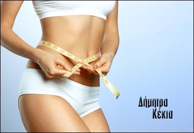 заговор на похудения убрать жир с живота