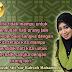Silence Day Of  The Wednesday   Wordless Wednesday : Didik Hati Berbaik Sangka