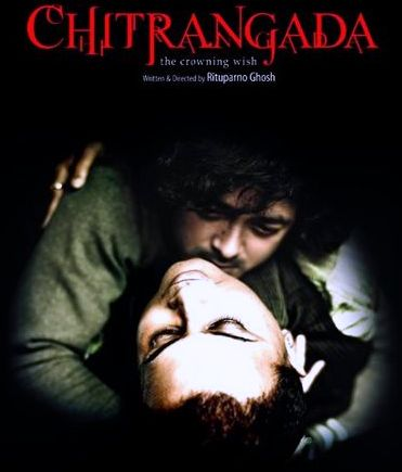 Chitrangada Film Review