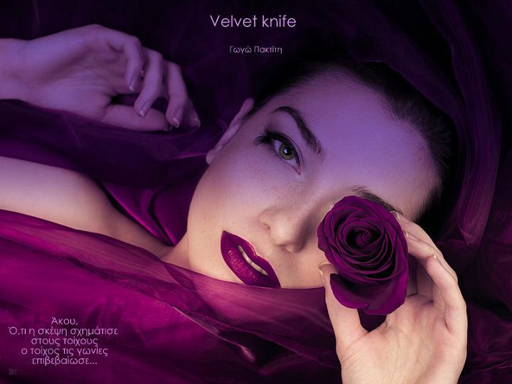 Velvet Knife