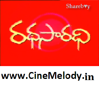 Ratha Saradhi Telugu Mp3 Songs Free  Download -1993
