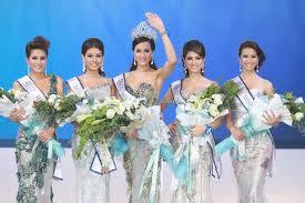 ตีท้ายครัว Miss Thailand World 2011 ตีท้ายครัว Miss Thailand World 2011