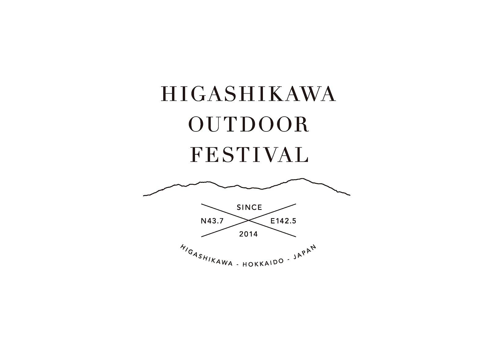 東川アウトドアフェスティバル
