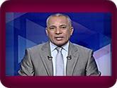 - برنامج على مسئوليتى مع أحمد موسى حلقة يوم السبت 23-7-2016