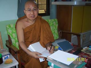 လြတ္လပ္စြာ ကိုးကြယ္ခြင့္မူကို မည္သူေတြက ျပ႒ာန္းေပးသနည္း (Ashin Dhammapiya)
