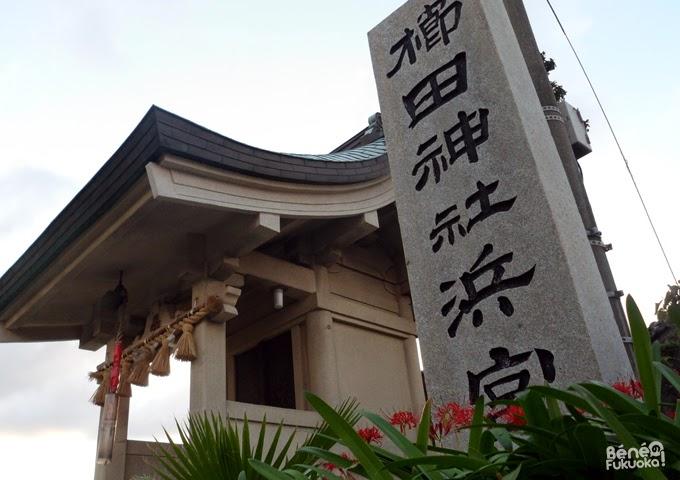 Kushida Jinja Hama Miya