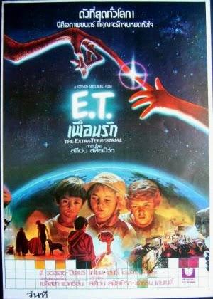 phim Cậu Bé Ngoài Hành Tinh - E T : The Extra-Terrestrial