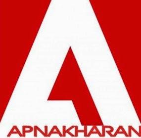 apnakharan