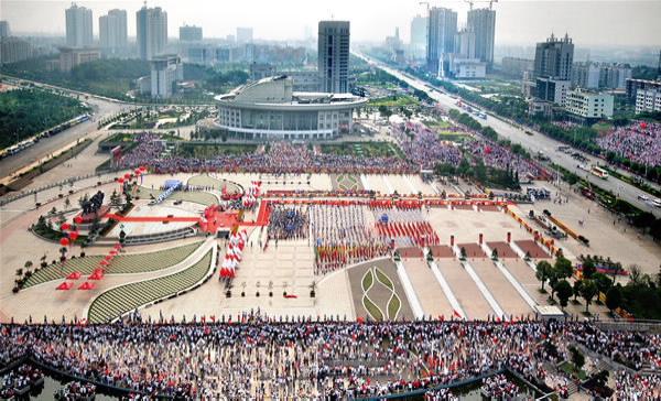 Xiangtan China  city images : XIANGTAN CHINA GEOGRAFIA TOTAL Guia Digital Geográfico