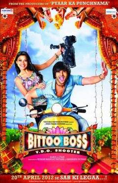 Download Bittoo Boss 2012 MOVIE MP3 Songs