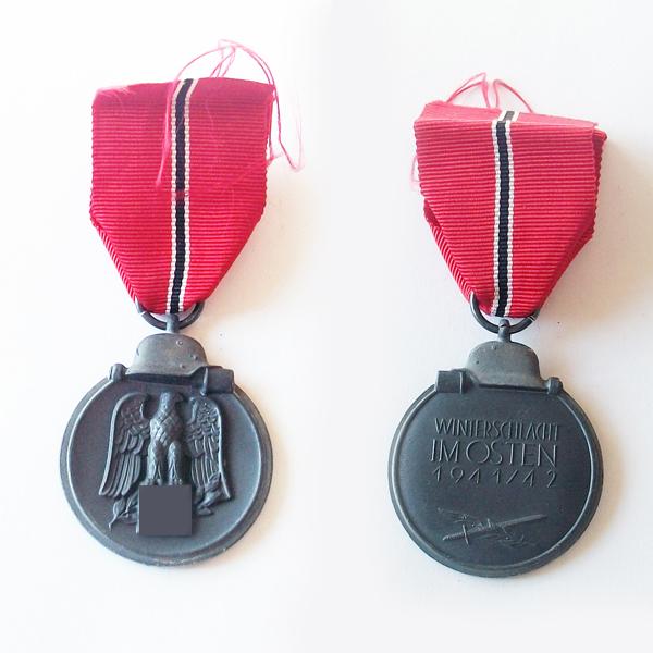 La medalla del frente ruso