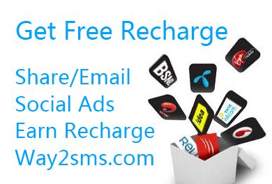Way2sms For Mobile