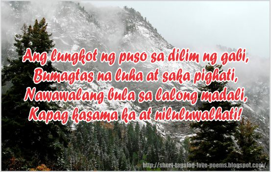 Short Tagalog Love Poems