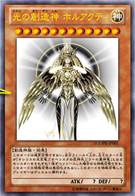 Instant win yu-gi-oh deck recipes