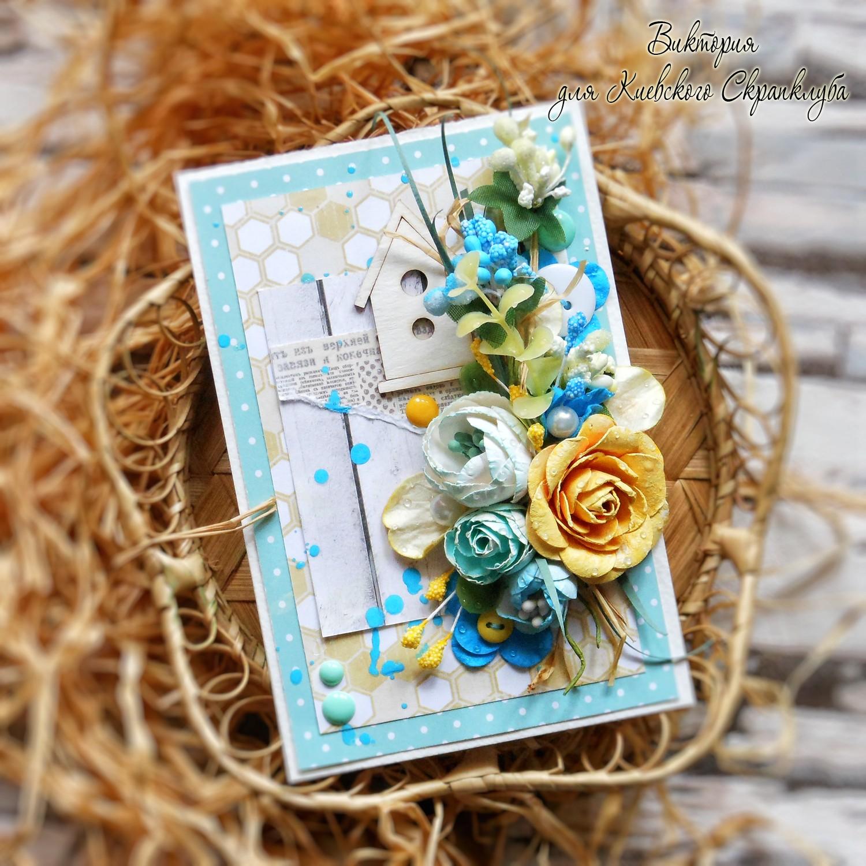 Цветы - Открытки на