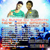 NEW YEAR SPECIAL ROCK MIX ALBUM - DJ BUNNY DJ SUMANTH