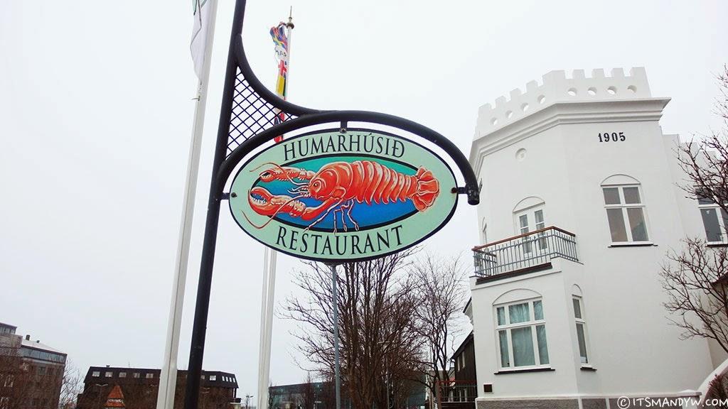 【冰島】簡單不花巧的龍蝦屋 - Humarhúsið