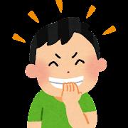 「いひひ」と笑っている男の子のイラスト
