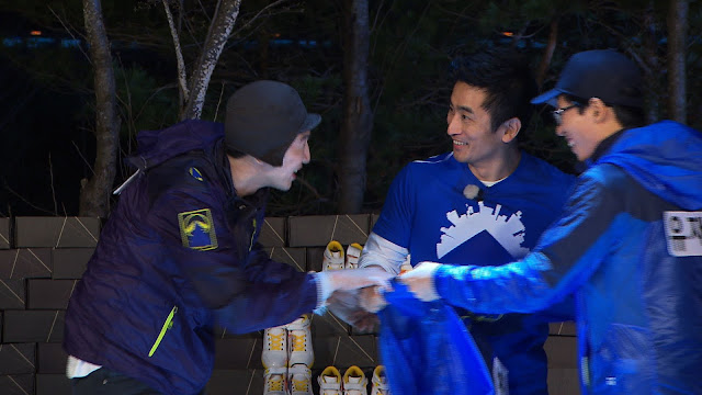 Running Man EP.144 Official Pic 10