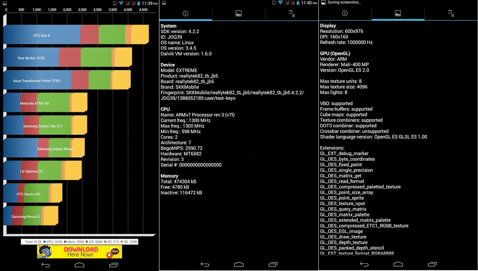 SKK Mobile Extreme Quadrant - 4129