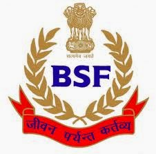 Group A officers Vacancies in Border Security Force 2014