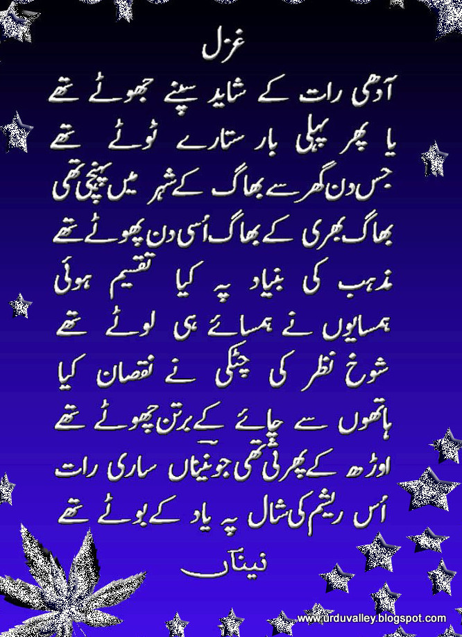 Sad Quotes On Love Hurts In Urdu : urdu-love-poetry-+urdu-sad-poetry-urdu-poetry-sad-poetry-english ...