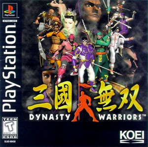aminkom.blogspot.com - Free Download Games Dynasty Warrior