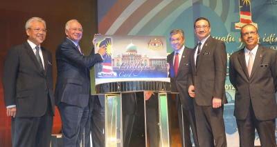 1Malaysia Privilege Card