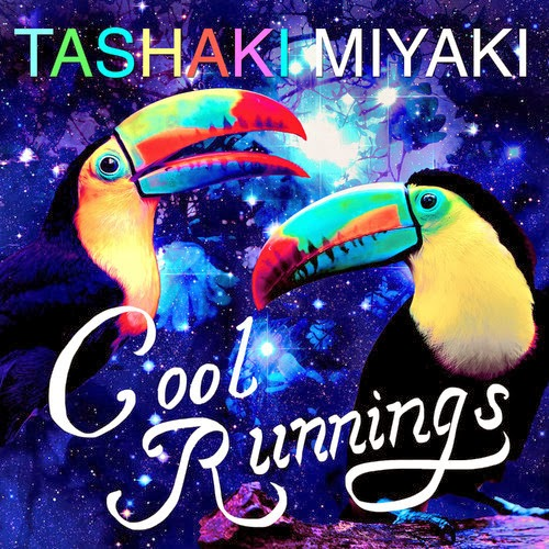 tashaki-miyaki-cool-runnings