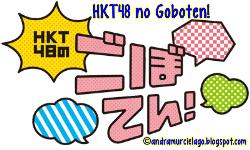 Download HKT48 no Goboten!