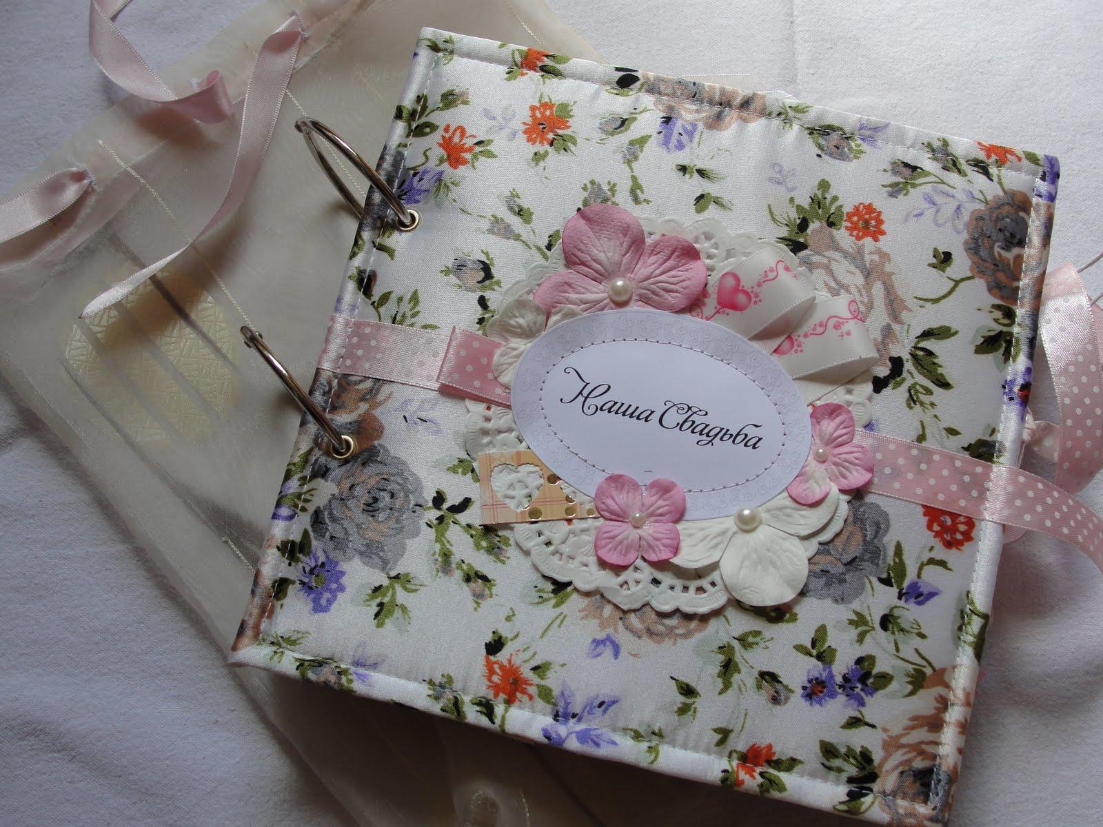 Творческая мастерская Евгении Беляевой: Мой первый свадебный альбом.